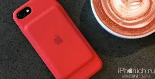 5 лучших <b>чехла</b>-<b>аккумулятора</b> для iPhone 7: выбор эксперта!