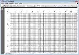 Millimeter Grid