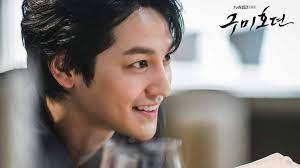 รอยยิ้มของ คิมบอม ในคาแรคเตอร์หล่อร้าย จากซีรีส์ Tale of the Nine Tailed