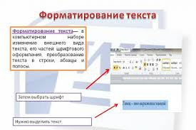 Дипломная работа оформление по ГОСТу от руб Дипломная работа оформление по ГОСТу 1 ru