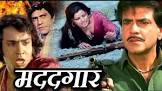 Jeetendra Madadgaar Movie