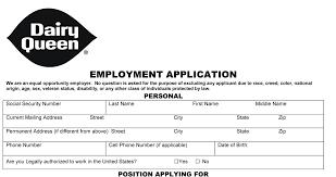 Job Applications Dairy Queen Job Application Printable Job Employment Forms 13