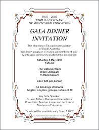 dinner invitations templates free corporate holiday invitation wording company party invitation