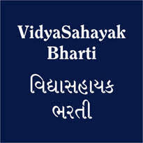 Vidhyasahayak Bharti 2018 General Seats First Round Date 20-12-2018 Live Updates