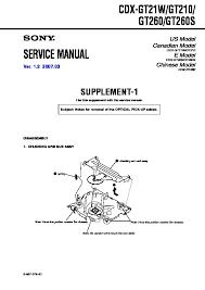 sony cdx gt210, cdx gt21w, cdx gt260, cdx gt260s service manual Sony Xplod Wiring Harness Diagram cdx gt210, cdx gt21w, cdx gt260, cdx gt260s service