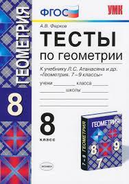 Контрольный диктант по русскому для классов по теме имена  Контрольный диктант по русскому для 6 классов по теме имена существительные