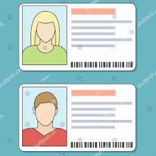 net Profile 22 X Card Id - Student Dumielauxepices Clipart 1500