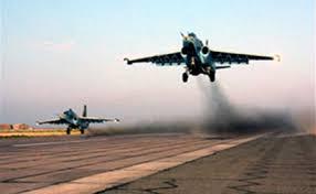 İsrail Suriyaya hava zərbələri endirdi