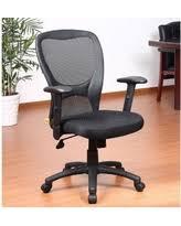 walnut office furniture. contemporary aragon mesh task chair walnut finish black office furniture