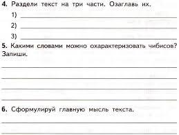 Контрольная работа по литературному чтению класс полугодие  c documents and settings admin local settings temporary internet files