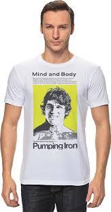 <b>Футболка классическая Printio</b> Pumping <b>Iron</b> #634372