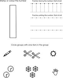 Preschool Number 1 Worksheets Free Worksheets Library | Download ...