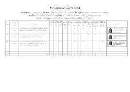 2.07 ภารกิจเก็บรวบรวมข้อมูล Game Feed ของตนเอง [Script & Storyboard ...