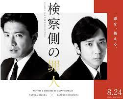 木村拓哉 検察側の罪人の髪型が30代に大人気 オーダー方法 My Time