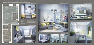 Дипломы Дизайн Фотогалерея СХУ им И Д Шадра Смышляева Ю Э Дизайн проект интерьера двухкомнатной квартиры площадью 54 м2