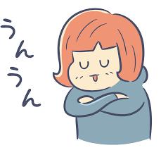 うんうん – illust STAMPO (イラスト スタンポ)