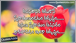 Beautiful Friendship Quotes Telugu Best of Lucky Friends Telugu Nice Friendship Picture Messages QuotesAdda