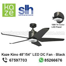 benefits of ac motor ceiling fans