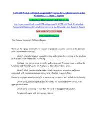 Com 600 Week 2 Individual Assignment Preparing For Academic Success