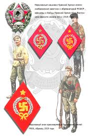 """Swastika in Soviet Russia. """"Lyungtn"""", the Red Army, money, Red, front, banknotes, rubles, paint, formations, money, troops, uniform, distinctive, fighters, printed, symbol, sleeve, heel, Revolutionary, wreath"""