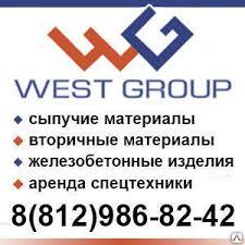 Грузы испытательные от производителя в Санкт Петербурге от  Грузы испытательные от производителя