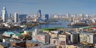 Купить диплом в Екатеринбурге с подписью Купить диплом вуза в Екатеринбурге