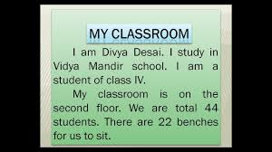 My Classroom Essay In English By Smile Please World