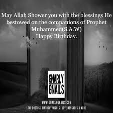 Sweetest Ever Islamic Birthday Wishes ᴗ