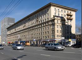 Ленинский, 11 — Википедия