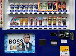 Suntory Vending Machine Adorable Suntory BOSS Rainbow Mountain Blend Tommy Lee Jones Vending Machine