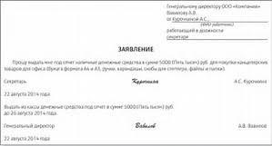 Доверенность на пользование гаражом машиноместом grazhdanin rf ru Доверенность на пользование гаражом машиноместом
