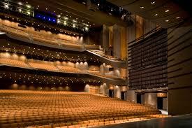 Texas Bass Concert Hall Concertsforthecoast
