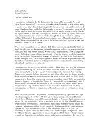 essay harvard college essays harvard admissions essay college essay admission examples