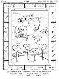 He gave me my ears that i might hear (april 2015 friend). Math Addition Coloring Worksheets Second Grade Math Coloring 2nd Grade Worksheets Math Coloring Worksheets