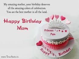 Beautiful Quotes For Moms Birthday Best Of Happy Birthday Quotes For Mother From Daughter Son