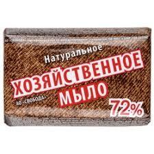 <b>Хозяйственное мыло</b> СВОБОДА — стоит ли покупать на Яндекс ...