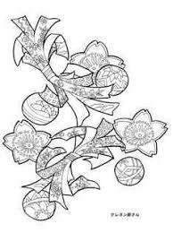 束ね熨斗と鞠に桜文様の着物柄の塗り絵の下絵画像