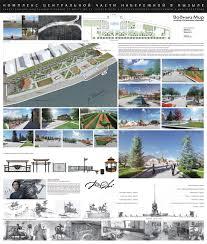 Проект реконструкции набережной реки Енисей в Кызыле Архитектура  Проект реконструкции набережной реки Енисей в Кызыле