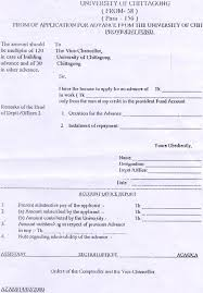 Official Forms