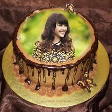 photo on birthday cake 2 2 screenshot 1