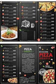 Fashion Western Restaurant Pizzeria Tri Fold Menu Template