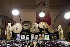 Фотоотчет о майском АрхМаркете — Jewellery Mag