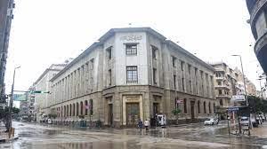 ارتفعت الاحتياطات الأجنبية في البنك المركزي المصري خلال شهر فبراير الماضي -  بزنس ريبورت