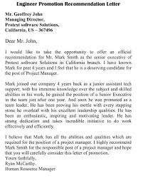 Faculty Promotion Letter Of Recommendation Sample Promotion Recommendation Letter 20 Sample Letters And
