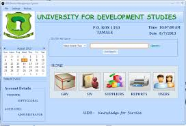 Home Inventory System 0 Main Window Of The Inventory Management System Software