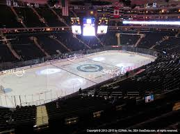view seating charts new york rangers at madison square garden section 221 view