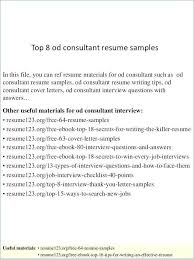 Resume Cover Letter Sample New 35 Doc Example Of A Good Cover Letter