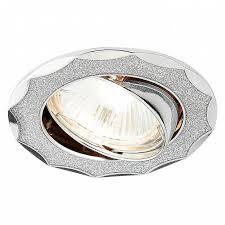 Встраиваемый <b>светильник Ambrella light 612A</b> SH/SL Classic