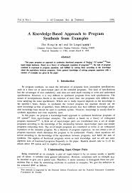 synthesis essay example the synthesis paper org synthesis essay example sample synthesis essays