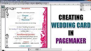 Page Maker Design Images Computersadda Creating Wedding Card In Pagemaker